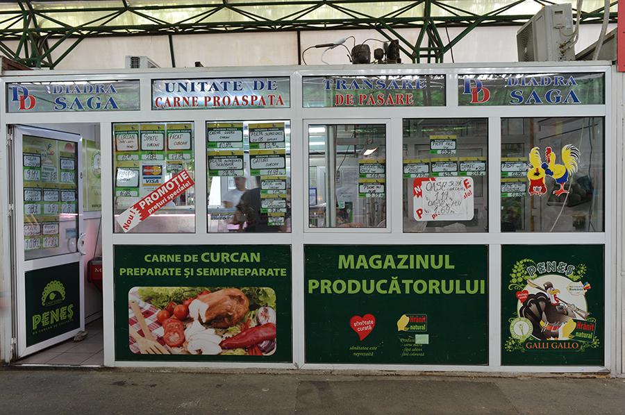 Magazin Piața Mihai Bravu