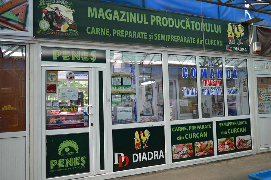 Magazin Piața Nord